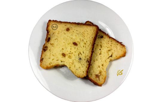 Fotografie Bezlepkový mazanec z domácí pekárny na plátky   Bezlepkový mazanec z domácí pekárny   Bezlepkové recepty   34. recept