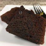 Bezlepkový perník z domácí pekárny | 35. recept