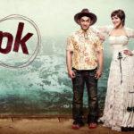 1. P.K. (2014) | Indie | romantická komedie | Filmové tipy